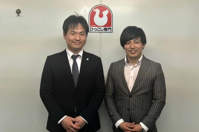早坂氏と那須