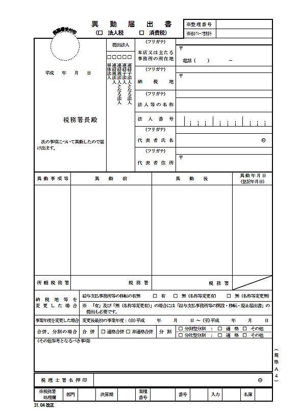 kextusanki02